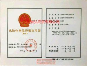 洛阳石化经销商 - 第1张    燃气资讯